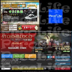 pc-1080Ti