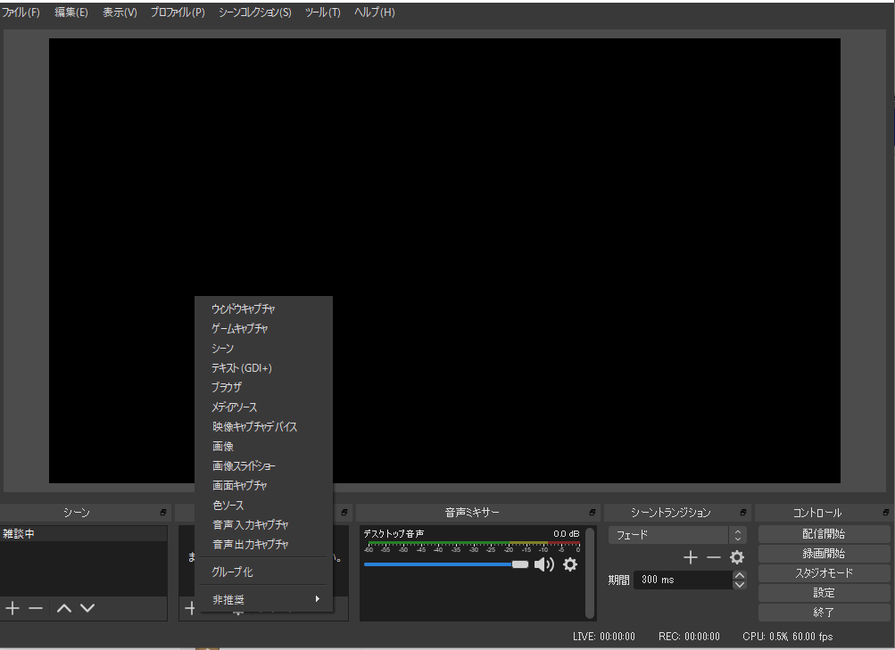 【OBS Studio】オーバーレイ(画面枠)を ...