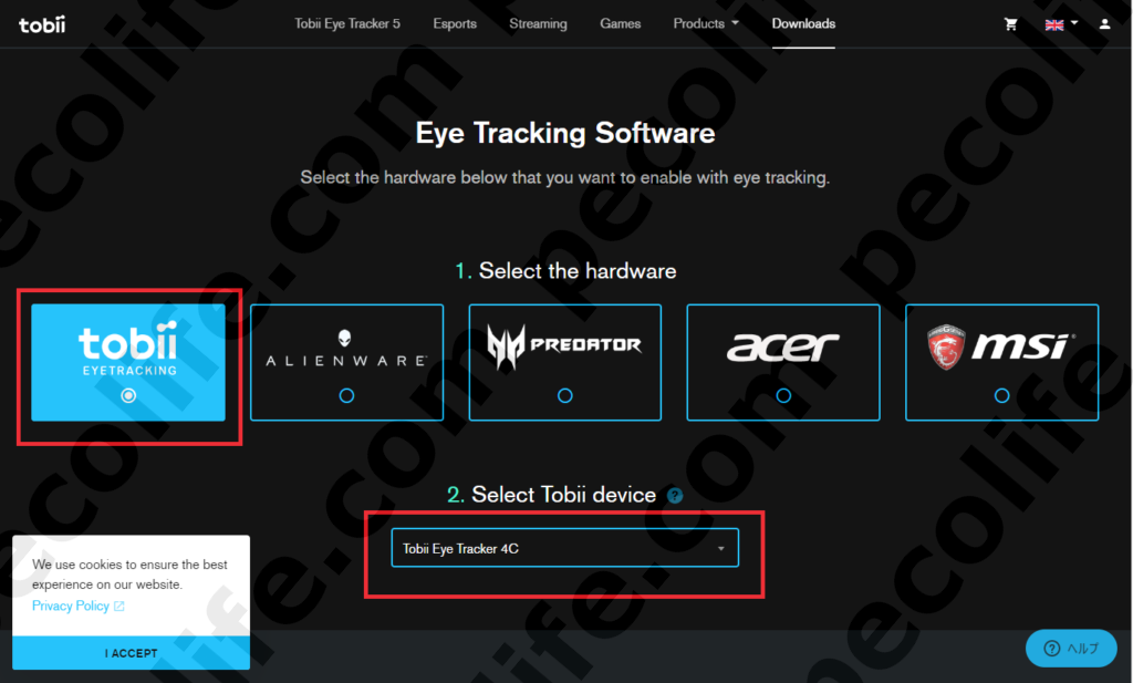 Tobii Eye Tracker 4Cセットアップ手順1